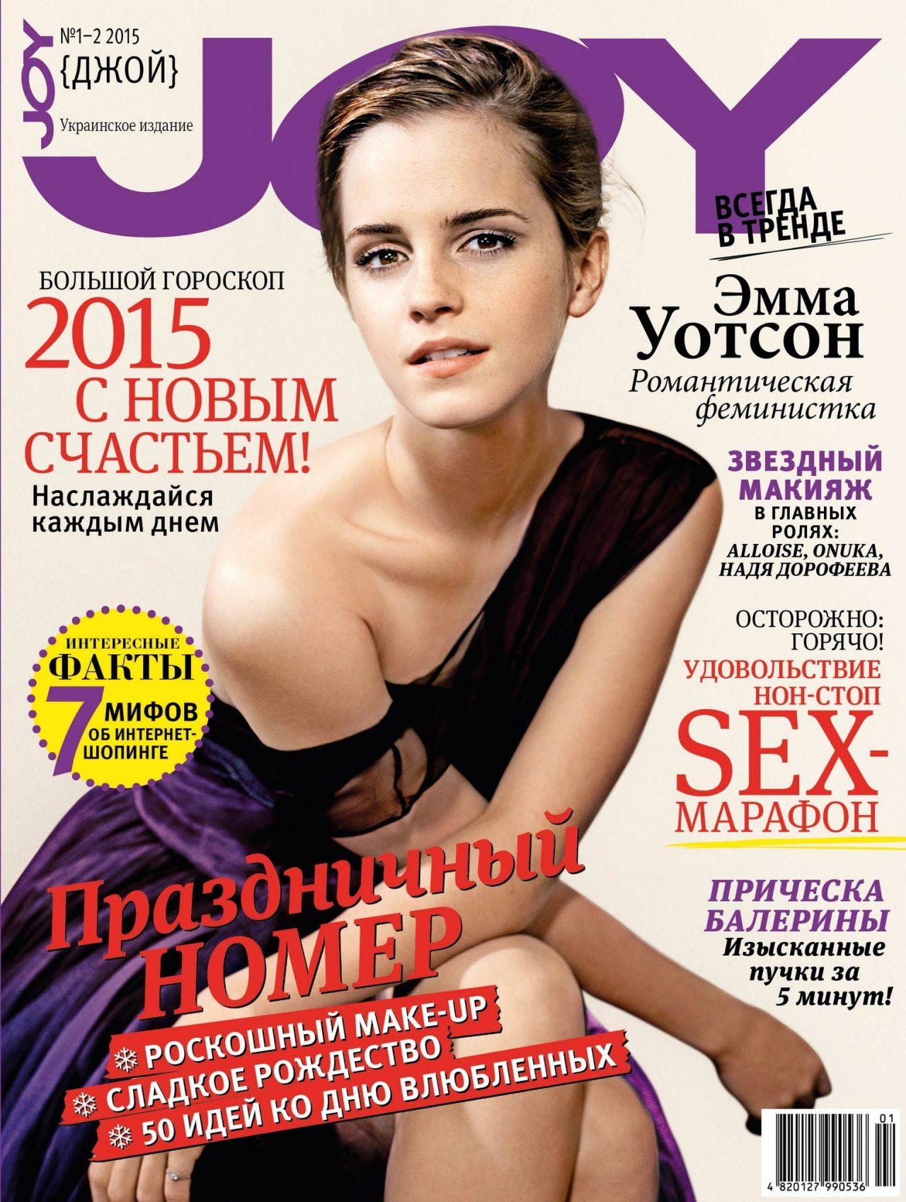 Emma Watson - Joy Magazine Cover (Ukraine) - January/February 2015
