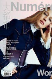 Natasa Vojnovic - Numéro Magazine (China) February 2015