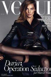 Daria Werbowy – Vogue Paris Magazine March 2015 Cover