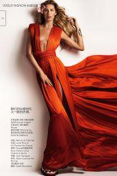 Gisele Bundchen - Vogue Magazine (China) March 2015 Issue