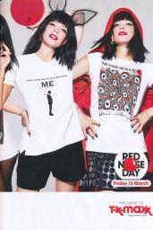 Lily Allen - Comic Relief British Charity Advert (2015)