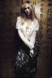 Suki Waterhouse - Vogue Magazine (Taiwan) February 2015 Pics