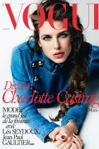 Charlotte Casiraghi - Vogue Paris Magazine April 2015 Issue