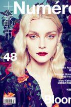 Jessica Stam - Numéro Magazine (China) april 2015 Issue