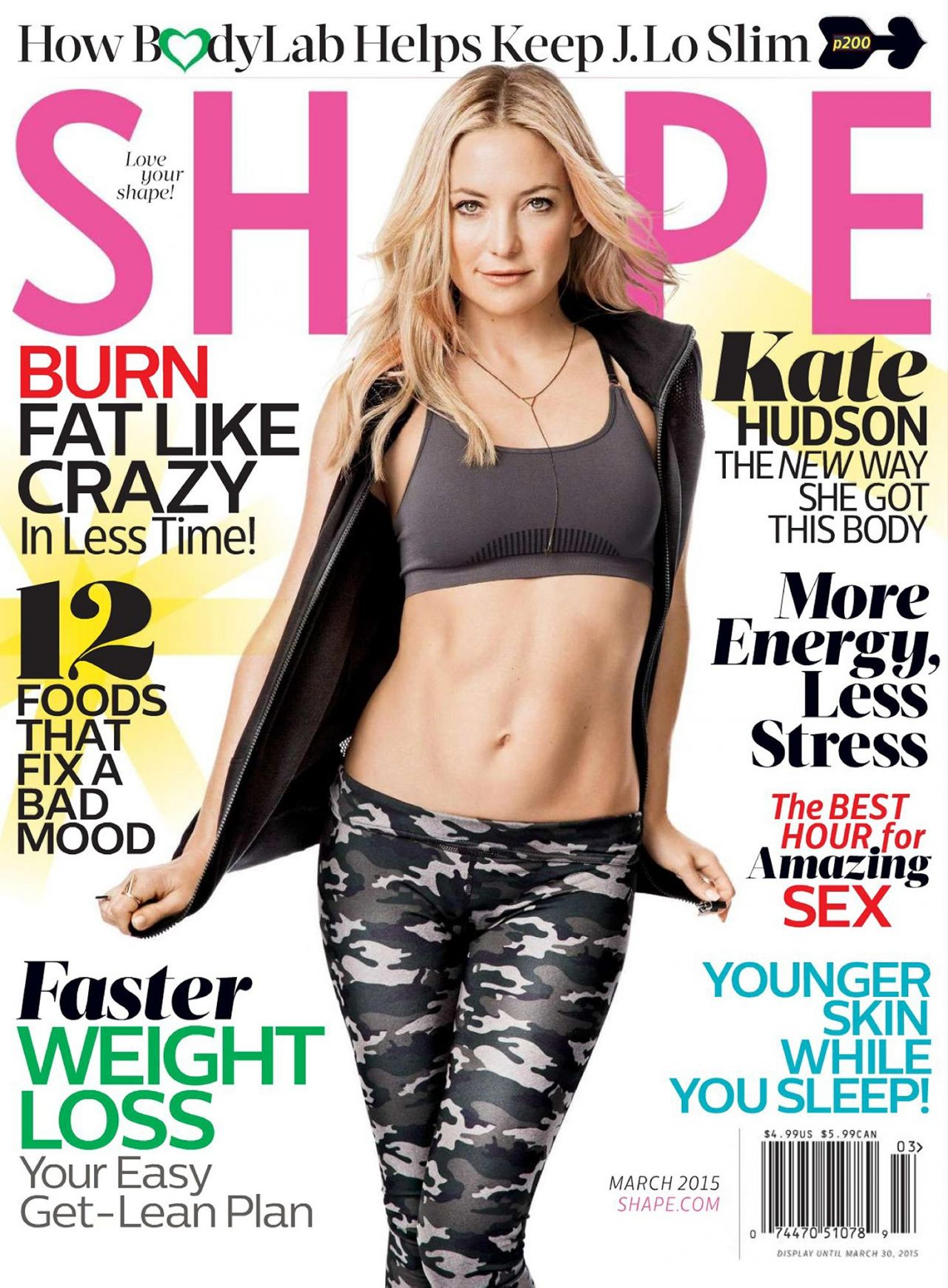 Kate Hudson - Shape Magazine March 2015 Issue