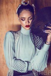 Rihanna - Harper
