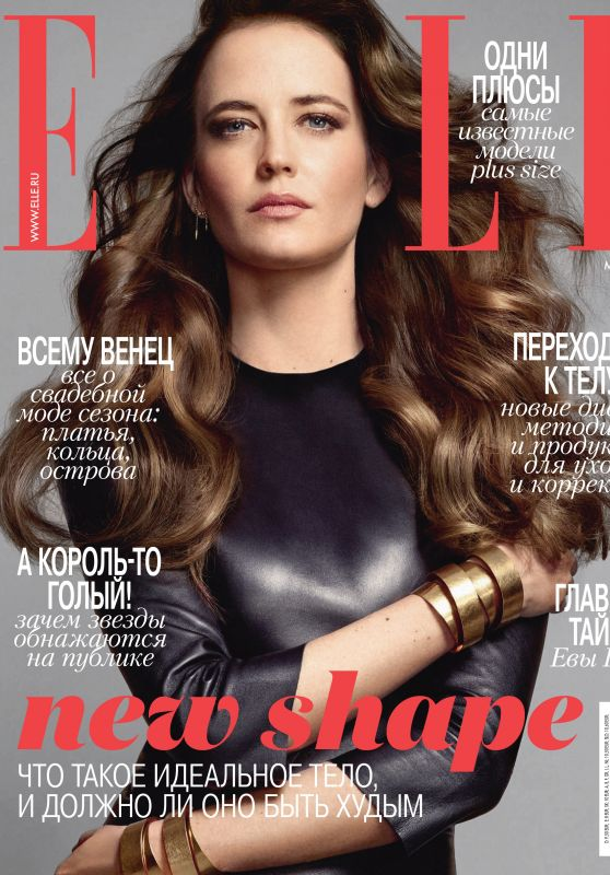 Eva Green - Elle Magazine (Russia) May 2015 Issue