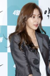 Uee (After School) -