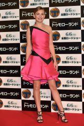 Britt Robertson - Tomorrowland Movie Premiere in Tokyo
