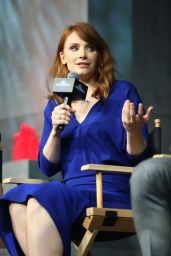 Bryce Dallas Howard - Jurassic World Press Conference in Beijing - May 2015