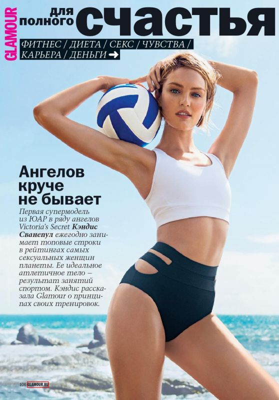 Candice Swanepoel - Glamour Magazine (Russia) June 2015 Issue