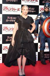Elizabeth Olsen - Avengers: Age of Ultron Premiere in Tokyo