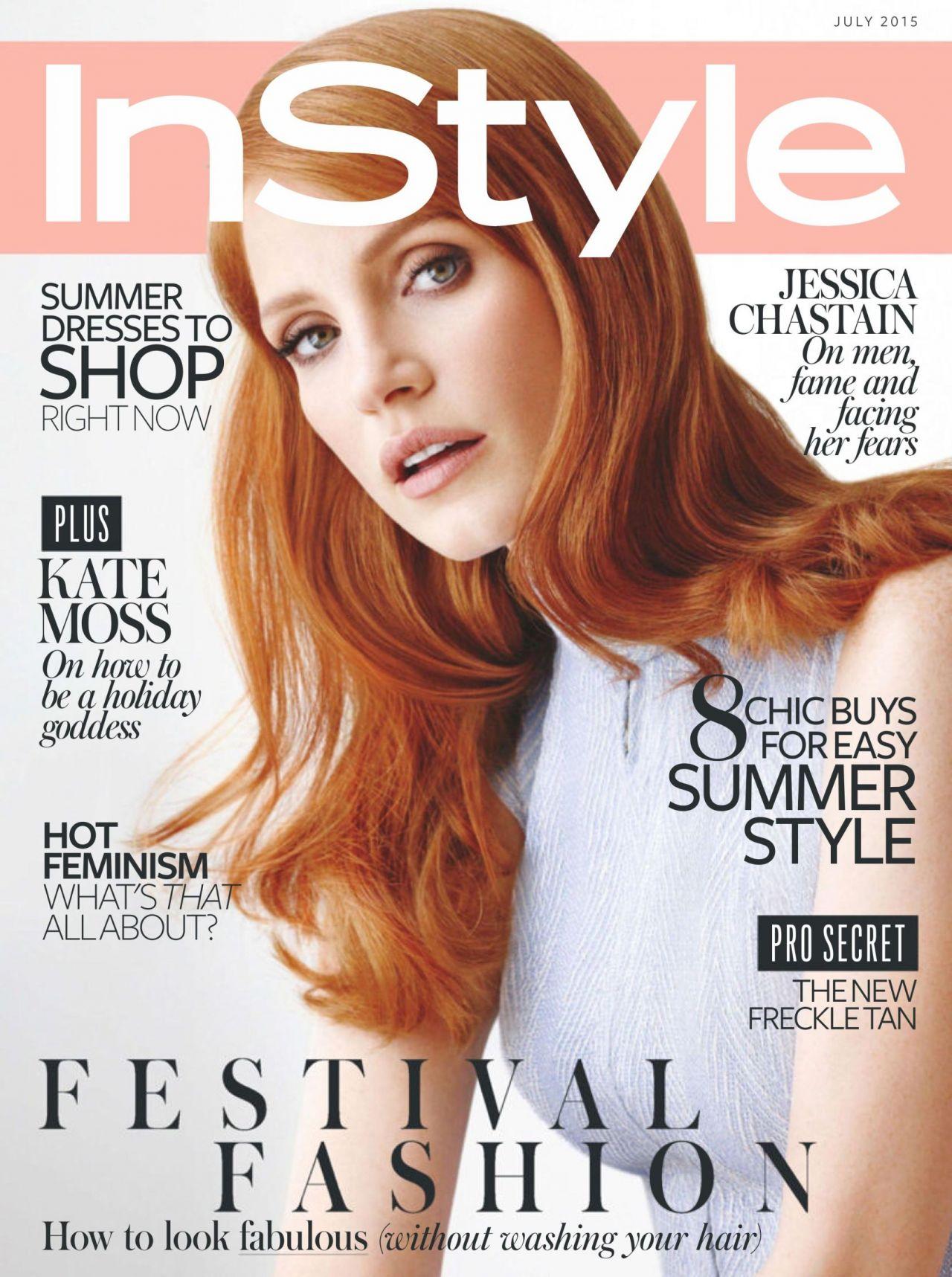 image gallery instyle magazine