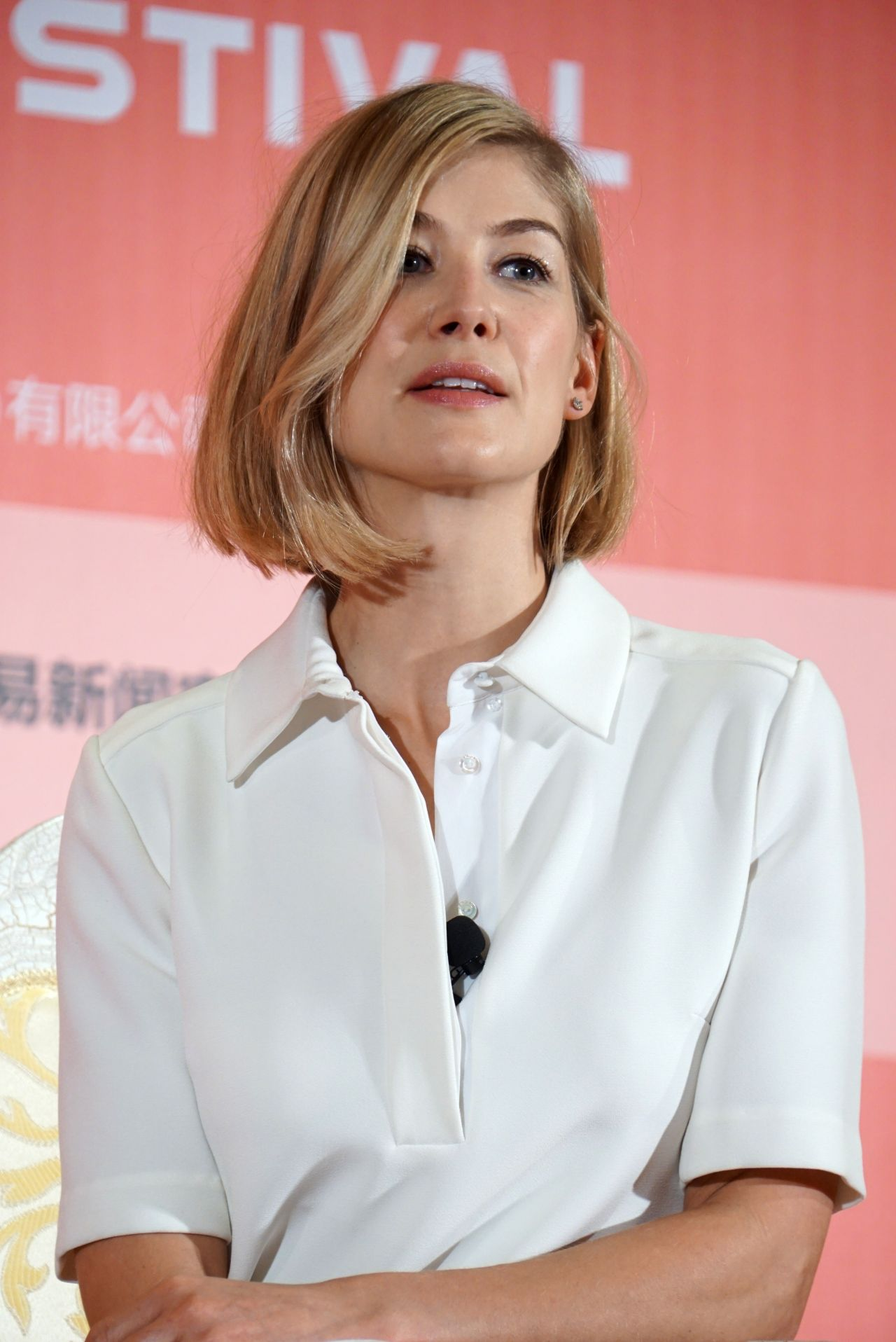 Rosamund Pike - 'Gone Girl' Press Conference - 18th ...