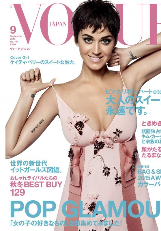 Katy Perry - Vogue Japan Magazine, September 2015 Cover