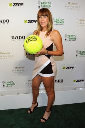 Anastasia Pavlyuchenkova - 2015 Taste of Tennis Gala in New York City