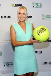 Elena Vesnina - 2015 Taste of Tennis Gala in New York City