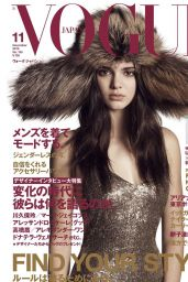 Kendall Jenner - Vogue Magazine Japan - November 2015 Cover