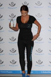 Amy Childs - Blueberry Sports Drink Launch in London, October 2015