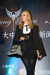 Paris Hilton - Press Conference to Promote Her Brand