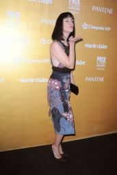 Gabriela de la Garza – Marie Claire Prix de la Mode Awards 2015 at Hotel Hayatt in Mexico City
