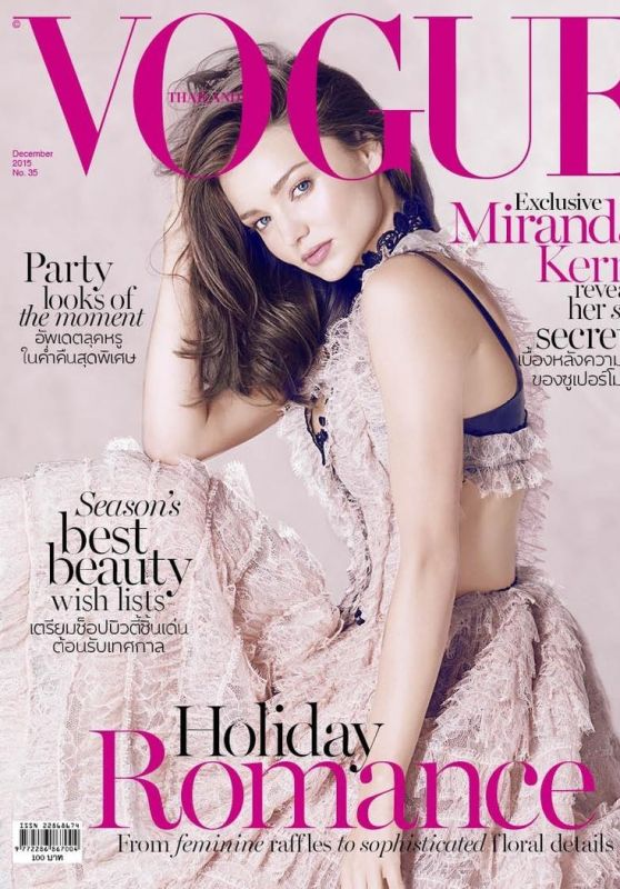 Miranda Kerr - Vogue Magazine Thailand December 2015 Cover