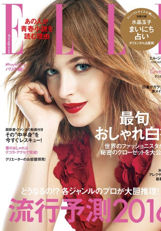 Dakota Johnson - ELLE Magazine Japan February 2016 Cover