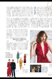 Dakota Johnson - ELLE Magazine Japan February 2016 Issue