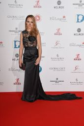 Katie Piper – 2015 Global Gift Gala at the Four Seasons Hotel London at Park Lane