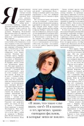 Lily Collins - Vogue Magazine Russia January 2016 Issue