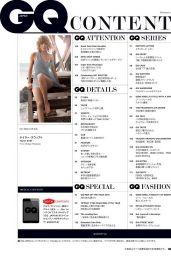 Taylor Swift - GQ Magazine Japan February 2016 Issue