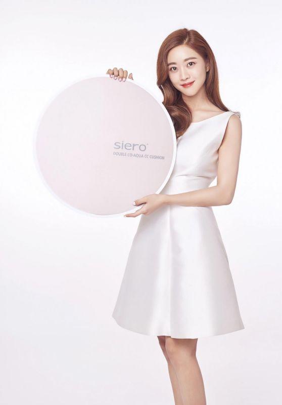 Jo Bo Ah - Siero Cosmetics 2016