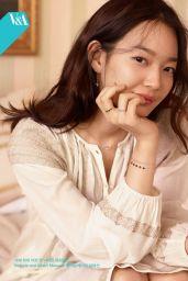 Shin Min Ah - Stonhenge 2016