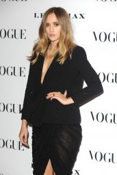 Suki Waterhouse – 'Vogue 100 – A Century of Style' in London, February 9, 2016