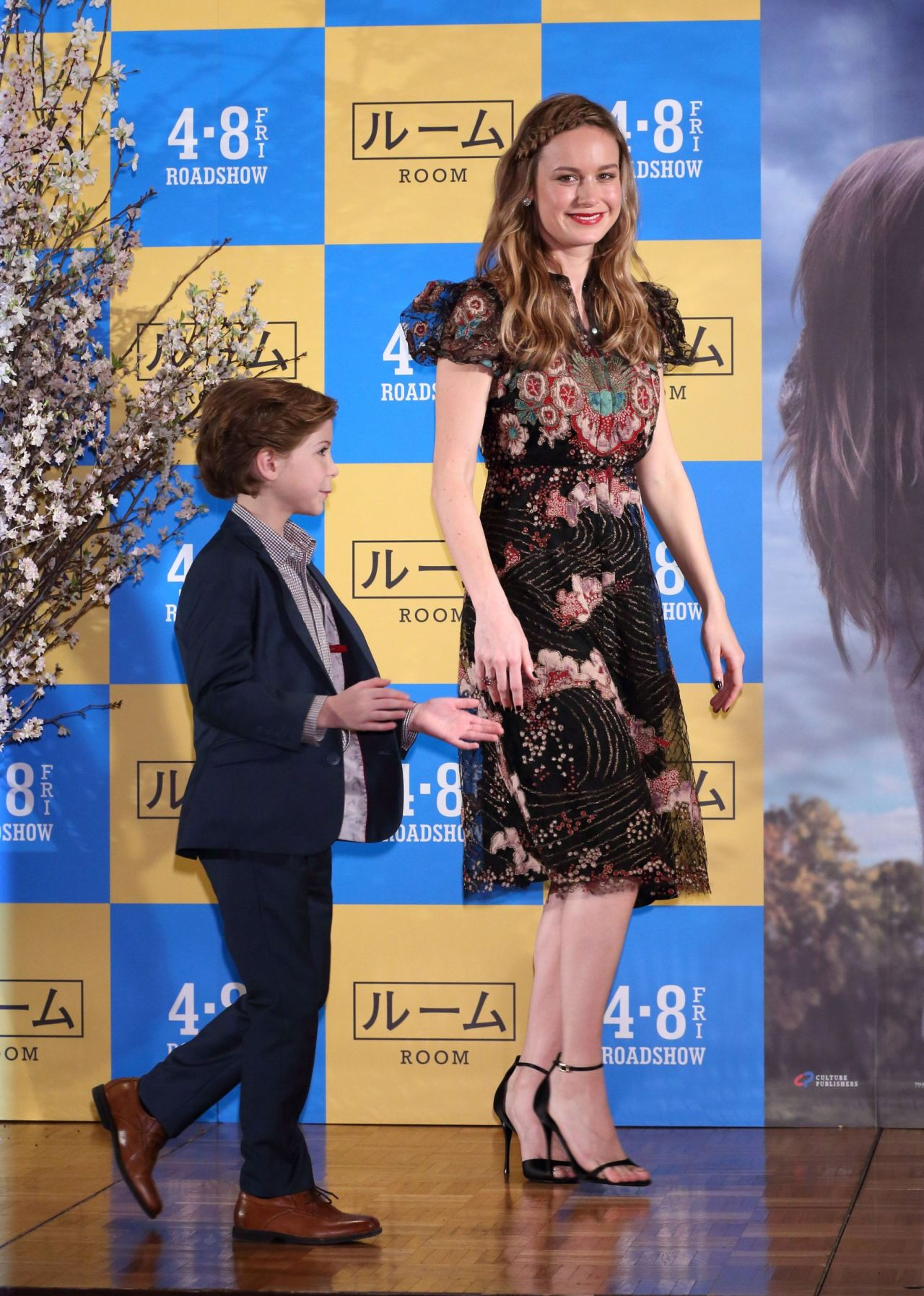 Brie Larson Room Press Conference In Tokyo Japan