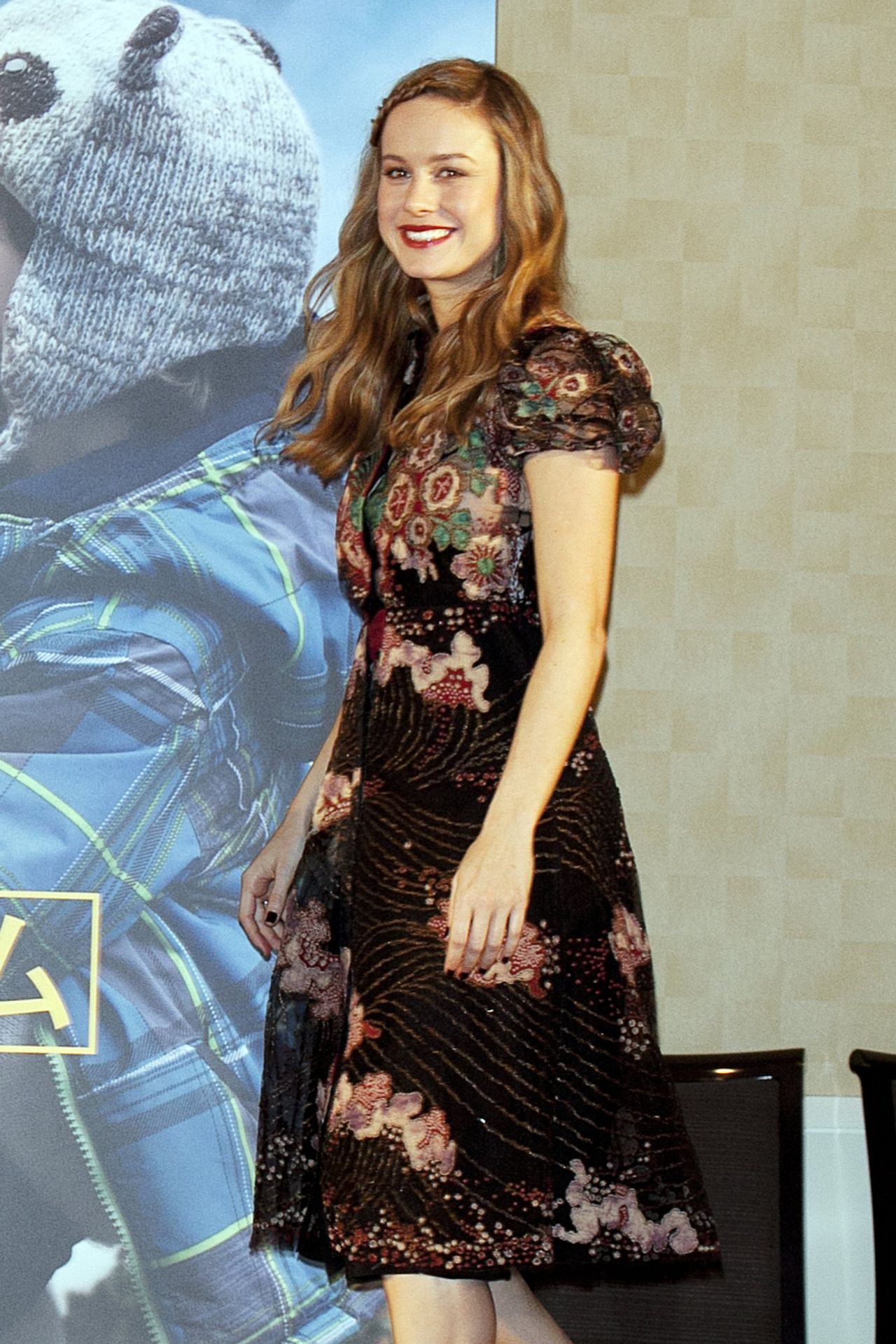 Brie Larson Room Press Conference In Tokyo Japan