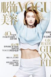 Gigi Hadid - Vogue Magazine China March 2016 Cover