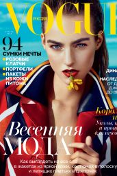 Maartje Verhoef - Photoshoot for Vogue Magazine Russia April 2016
