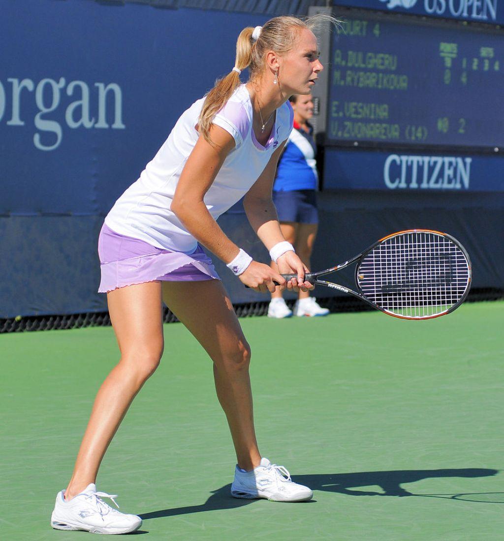 Magdalena Rybarikova Tennis Pics 2016