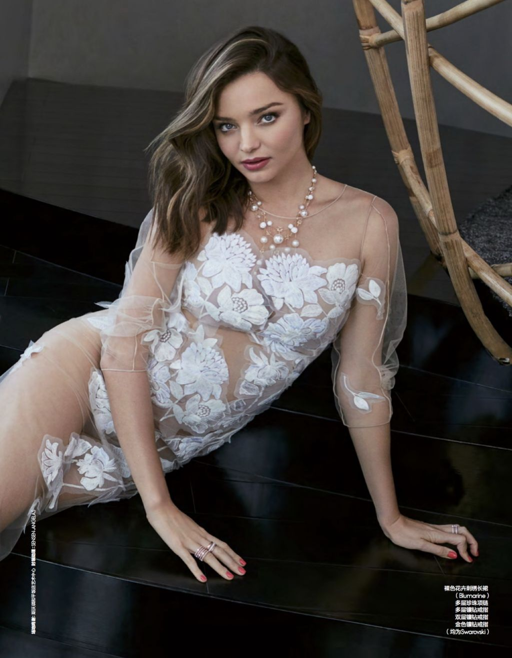 Miranda Kerr Elle Magazine China March 2016 Issue