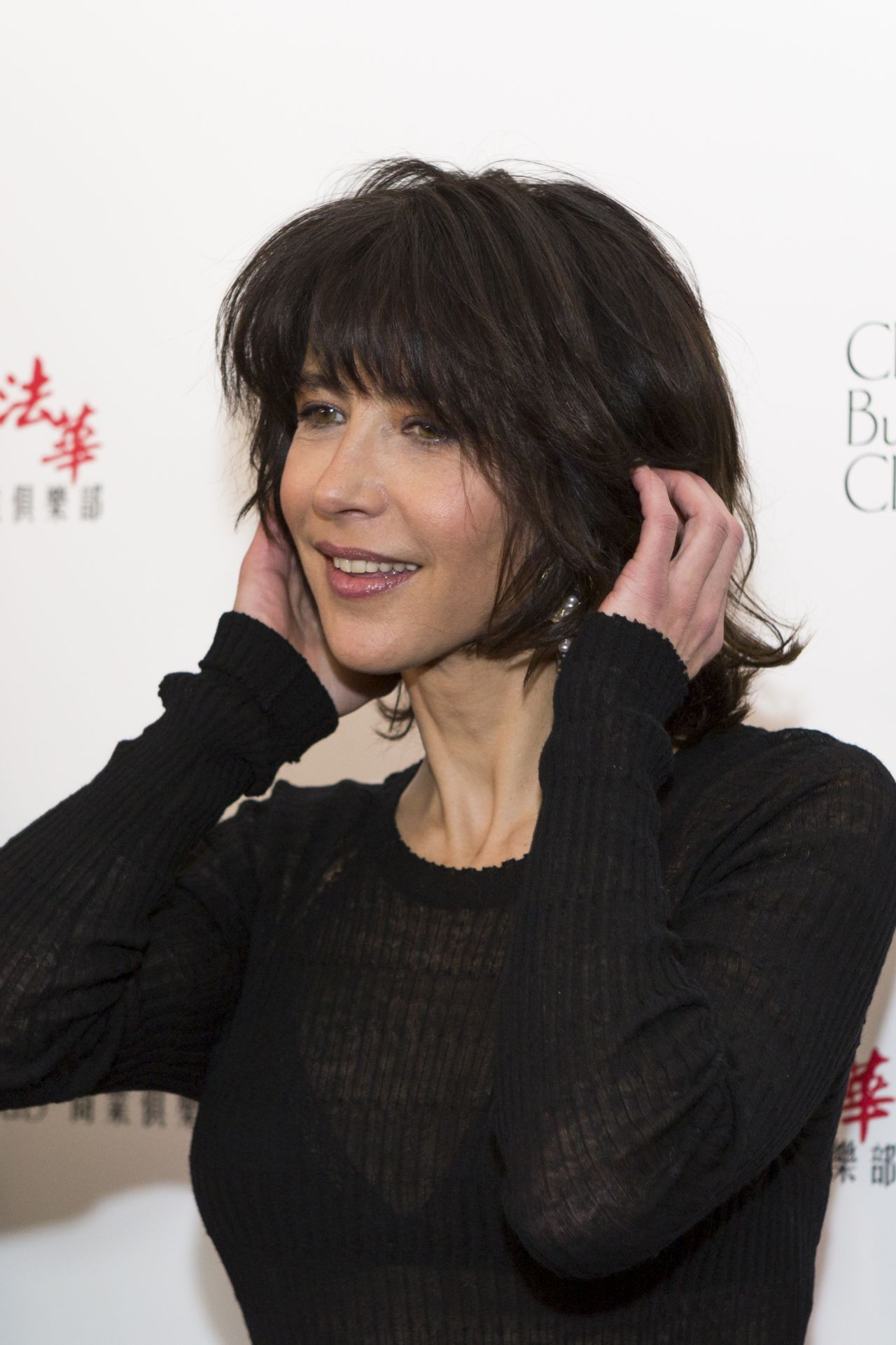 Sophie Marceau Chinese Business Club Lunch In Paris