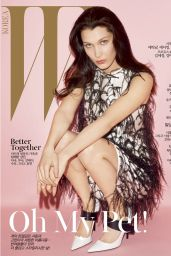 Bella Hadid - W Magazine Korea May 2016  Cover and Photos