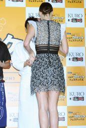 Miranda Kerr - Suntory