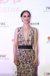 Natalie Portman - 2016 Beijing International Film Festival in China