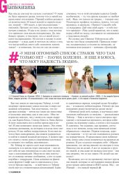 Taylor Swift - Glamour Magazine Russia May 2016 Issue