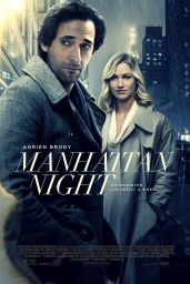 Yvonne Strahovski - Manhattan Night Poster 2016