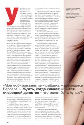 Barbara Palvin - Allure Magazine Russia June 2016 Issue