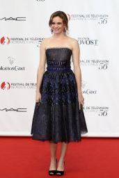 Danielle Panabaker - 2016 Monte-Carlo Television Festival in Monaco 06/12/2016