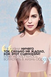 Emilia Clarke - Oops Magazine July 2016 Issue