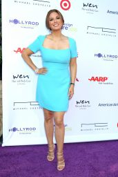 Alex Meneses – DesignCare Gala in Pacific Palisades, CA 7/16/2016